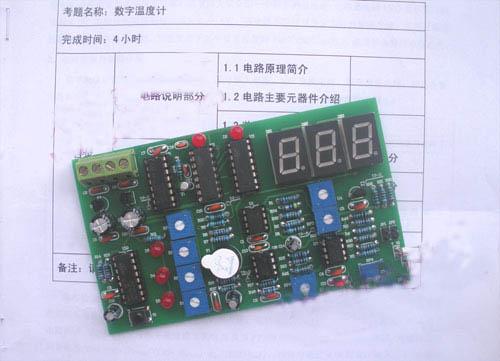 套件元件全部选用优质元件,电路板采用优质双面环氧板,品质